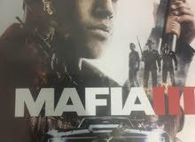 mafia 3 i didn't use it
