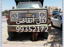 سيارات كبيره وصغيره 99352172 توريد رمل صلبوخ نقل انقاض سماد بقر أسفلت  مالينج