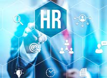 دورة ادارة المواد البشريه (HR)