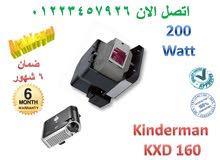 projector lmaps Kinderman KXD 160 200 watts لمبة بروجيكتور كندرمان الاصلية للبيع بالضمان