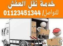 نقل اثاث بالقاهرة