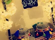 سلة قش للعيد