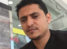 محتاج عمل مؤقت  يمني الجنسيه