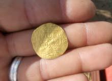 هادي في عهد الموحدين سنة 1213 م