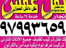 هاف لوري فك ونقل وتركيب جميع مناطق الكويت 97993659