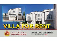Brand new Villa for rent in Muscat Qurm