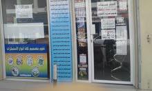 محل للبيع في مسقط - السبب - حلة ال يوسف(قابل للتفاوض)