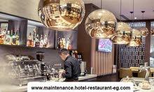 خدمات صيانة معدات الفنادق والمطاعم