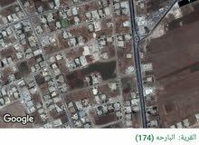 اربد. الحي الشرقي. بقرب مسجد حسن التل