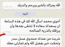 عسل اصلي من مناحل الداعية محمد القحطاني