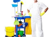 البياض الباهر لخدمات النظافة العامة