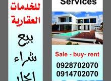 More rooms  Villa for sale in Tripoli city Al-Seyaheyya