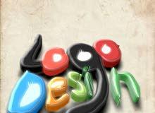تصميم شعار و مطبوعات