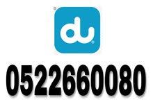 0522660080. du prepaid number for sale.