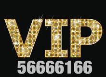 رقم مميز للVIP فيفا