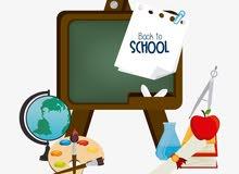 معلم على استعداد لتدريس ابنائكم