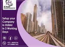تأسيس شركات دبي