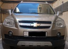 For sale 2008 Gold Captiva