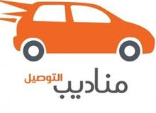 خدمة توصيل سريع (مندوب خاص) طلبات و هدايا و مشاوير خاصة للاشخاص من دبي