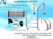 الزمرده مركز حمامات سباحه