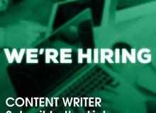 مطلوب كاتب محتوى Content Writer