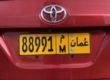 خماسي مميز 88991 م