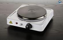 سخان صغير هوم اليكتريك من الوكيل مباشرة - Home Electric Hot Plate