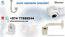 cctv camera bracket
