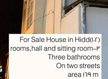 For Sale House in Hidd(102)