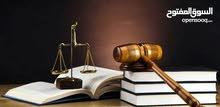 مكتب المراسم الدولية لإتمام كافة الإجراءات القانونية