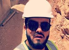 ابحث عن عمل مهندس مدني ومدير مشروع حافلات الرياض