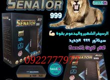 Senator 999+one shot 4K