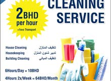 ALSAAD ALALI CLEANING SERVICE