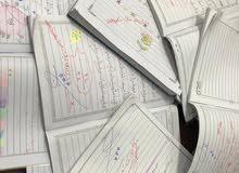 معلمة لغة عربية ودراسات إسلامية مصرية لمتابعة طلاب وطالبات المرحلة الابتدائية وا