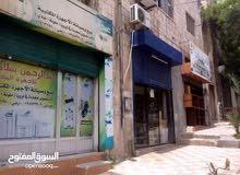 مجمع تجاري للبيع في جبل الحسين