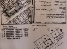 للبيع ارض سكني تجاري صحار مويلح 3 خط اول بجانب سوبرماركت كورنر