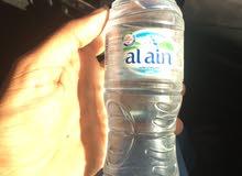 مياه العين للبيع