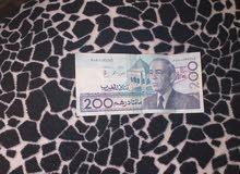 200  dirham du date 1987