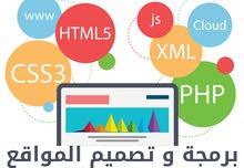 """برمجة  المواقع و تطبيقات الويب السحابية و إدارة السيرفرات  """"شاهين هوست"""""""