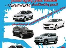 تأجير سيارات بسلطنة عمان ولاية صحار مقابل فندق شاطي صحار احدث موديلات 2018 2017