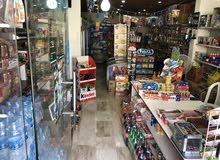 super market for sale  سوبر ماركت للبيع
