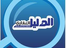 شقتين للأجار -الحشان سوق الجمعة