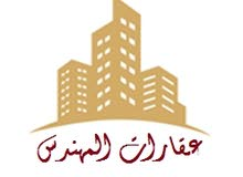 Bin Ashour apartment for rent with 2 rooms