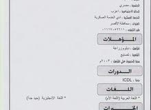 اتصل مش هتندم . ابحث عن عمل كويس