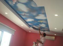 رسام على الجدران/0500104685