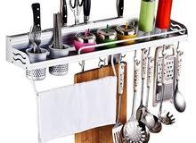 منظم أدوات مطبخ