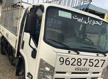 شاحنة للنقل العام وفك وتركيب أثاث غرف نوم تحميل تنزيل