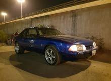 ال اكس 93