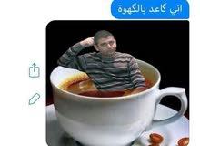مطلوب دراجه  نامه ادوات  وبسعر معقول  مكاني بصره قبله