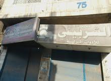 عماره للبيع في الزرقاء- حي الامير محمد -